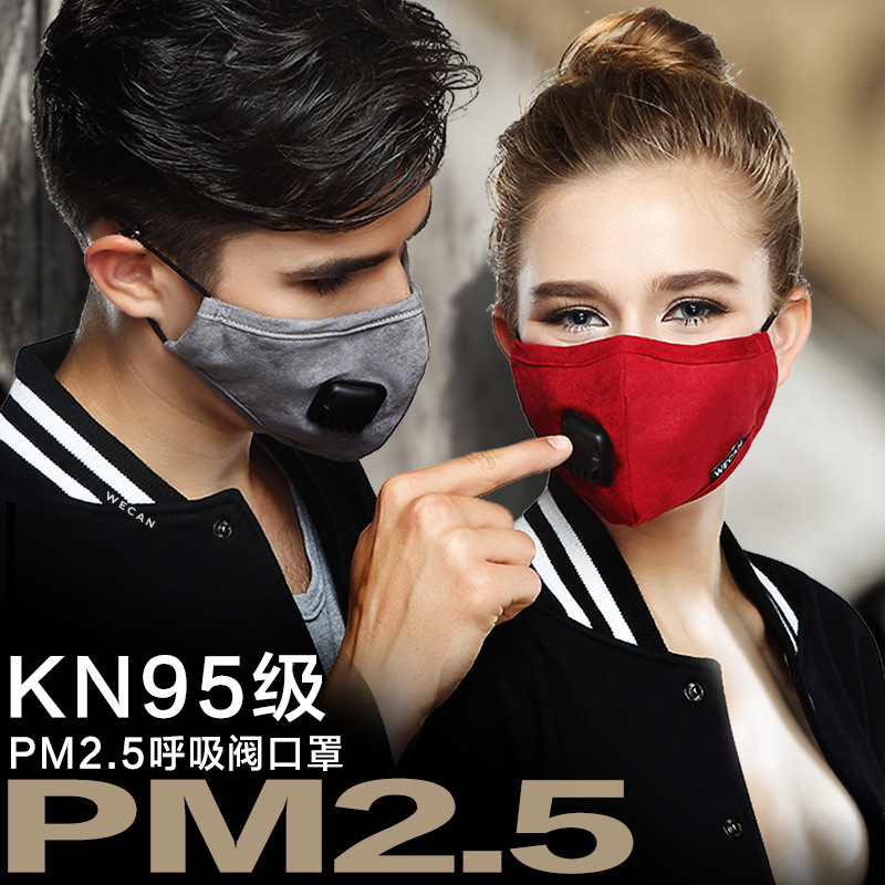2019 New Anti Dust Mask For Men Women PM2.5 Activated Carbon Filter Mask Medical Anti Pollution Fabric Face Mask