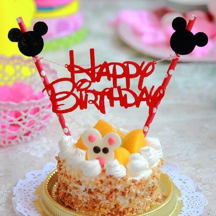 Funny Happy Birthday Cake With Name Edit