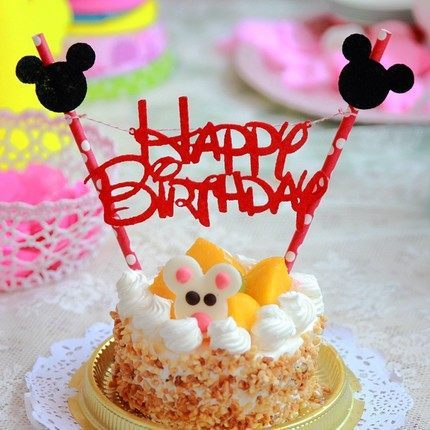Bear Mouse Happy Birthday Letter Garland Cake Topper Bunting Set for Kids Party Decoration Supplies Baby Shower Celebration
