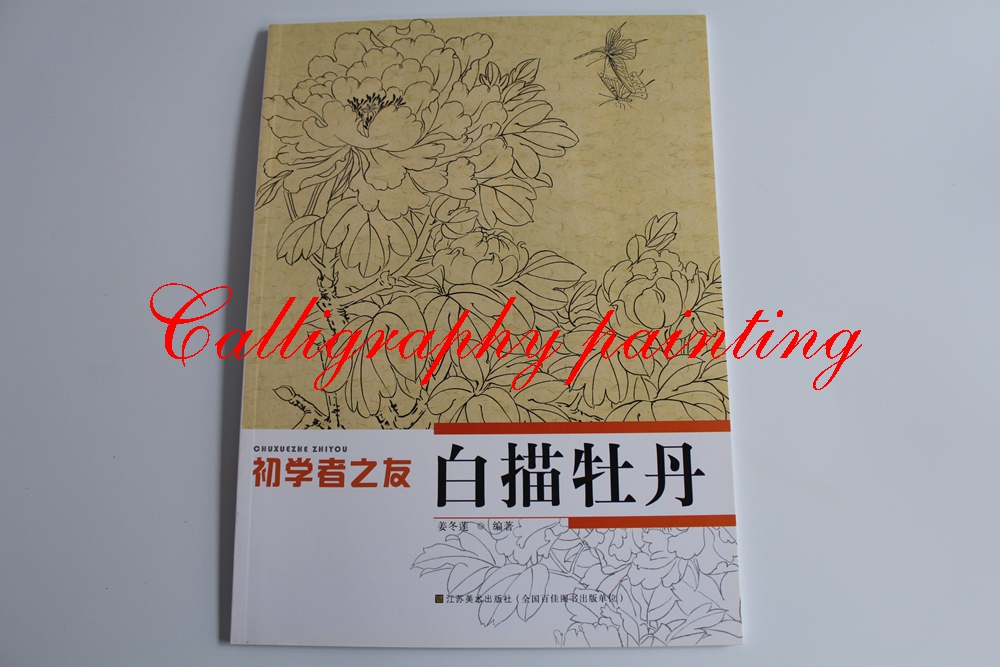 Peony Chinese Painting Sumi-e Beginner Outline Sketch Tattoo Reference Book
