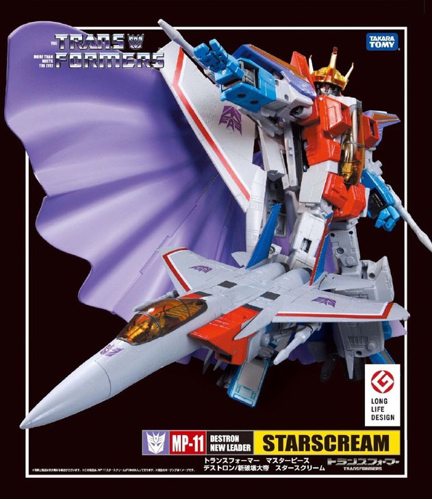 Transformers Masterpiece MP-11 Coronation Starscream MP11 transformers маска bumblebee c1331