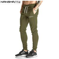2017 New Men Sportswear Pants Casual Elastic Cotton Mens GYMS Fitness Workout Pants Skinny Sweatpants Trousers
