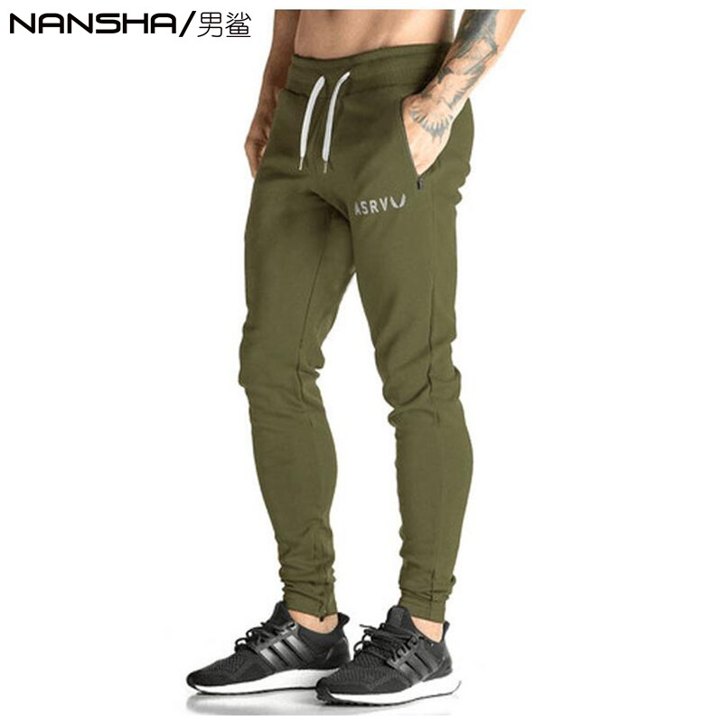 2017 New Men sportswear Pants Casual Elastic cotton Mens GYMS Fitness Workout Pants skinny Sweatpants Trousers Jogger Pants