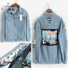 2016 Vintage Destroyer Embroidery Letters Jeans Loose BF Back Patch Denim Jacket Coats Oversize Women Harajuku Style Outerwear