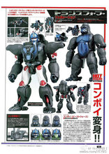 (IN STOCK) TOYS – TAKARATOMMY – MP32 – Masterpiece Beast Convoy – HK version