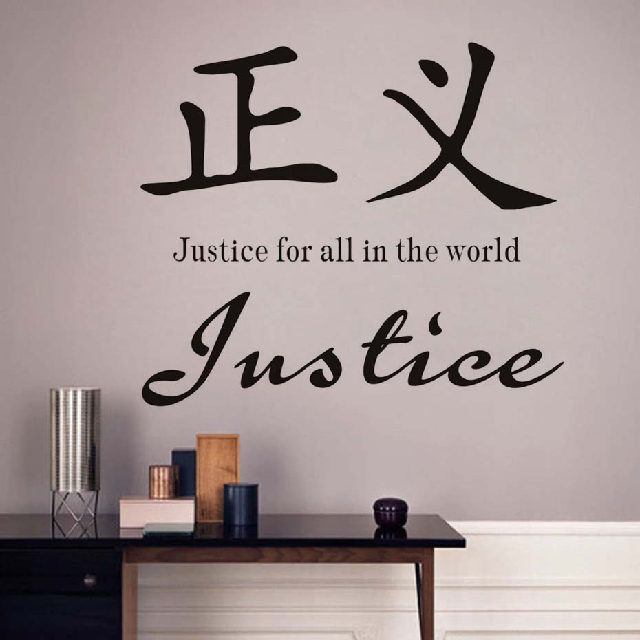 Justice For All The World Wall Stickers PVC Removable Chinese Calligraphy Wall Decal DIY Character Home Decor-in Wall Stickers from Home u0026 Garden on ... & Justice For All The World Wall Stickers PVC Removable Chinese ...