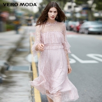 Vero Moda Layered Flare 3/4 Sleeve Lace Summer Dress Party Dress |318161508