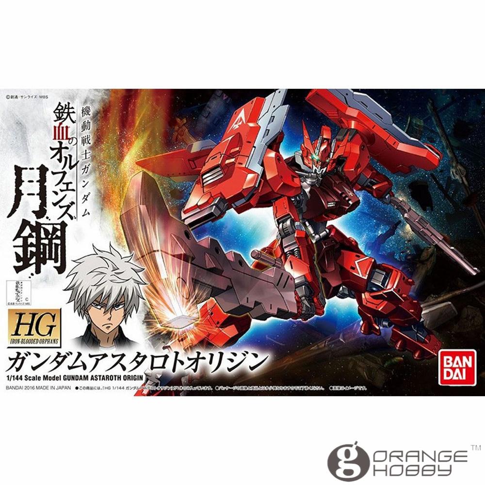OHS Bandai HG Iron-Blooded Orphans 020 1/144 Gundam Astaroth Origin Mobile Suit Assembly Model Kits oh ohs bandai sd bb 385 q ver knight unicorn gundam mobile suit assembly model kits oh