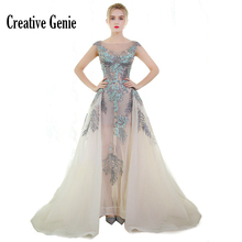 Creative Genie Elegant Mermaid Evening dress Prom Dresses