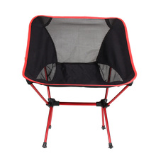 2017 New Portable Fishing Chair Folding Seat Stool for Fishing Camping Hiking Gardening Pouch Red Fishing Chair EA14