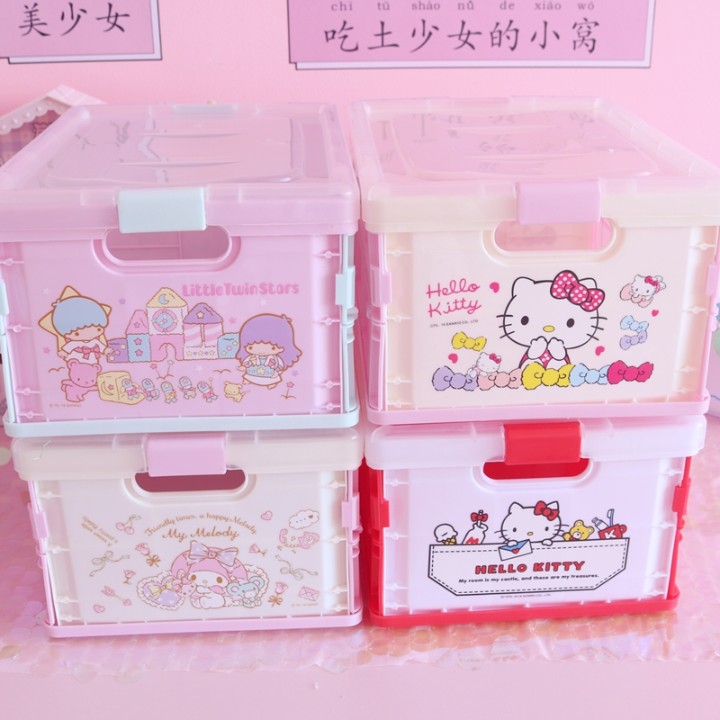1Pc Large Melody Plastic Storage Box Organizer Clothes Transparent Basket For Toys Portable Boxes
