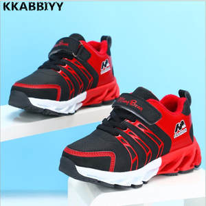 Sneakers Flats Shoes Girls Black Boys Kids Children Comfortable Red Color Good Quality