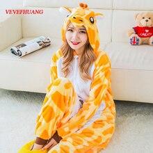 fe023ea237 VEVEFHUANG Adult Flannel Giraffe Pajamas Onesies Cosplay Costume Cartoon  Animal