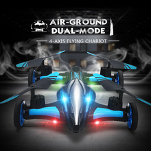JJRC H23W Air Ground Flying Car 0 3MP Wifi Camera 2 4G 4CH 6Axis 3D Flips