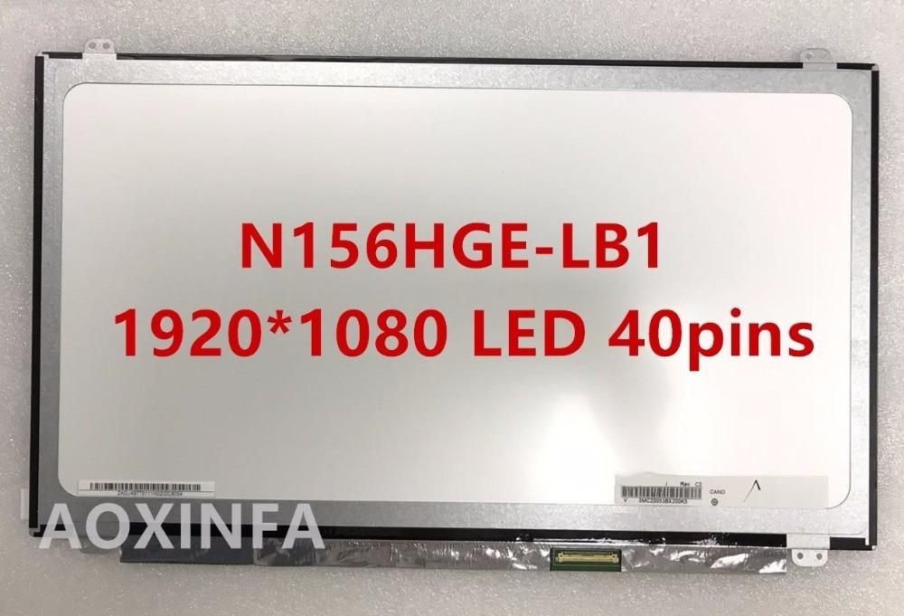Free shipping 15.6LED B156HTN03.3 N156HGE-LA1 N156HGE-LB1 N156HGE-LG1  1920*1080 40pins NEW LED Display Laptop Screen led панели lg 55se3b b