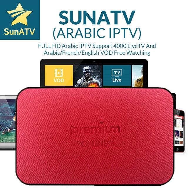 2018 Ipremium AVOV TVONLINE IPTV box Android with 1 year  France/Arabic/UK/Belgium/Netherland/Turkey/Portugal IPTV VOD -in Set-top  Boxes from Consumer