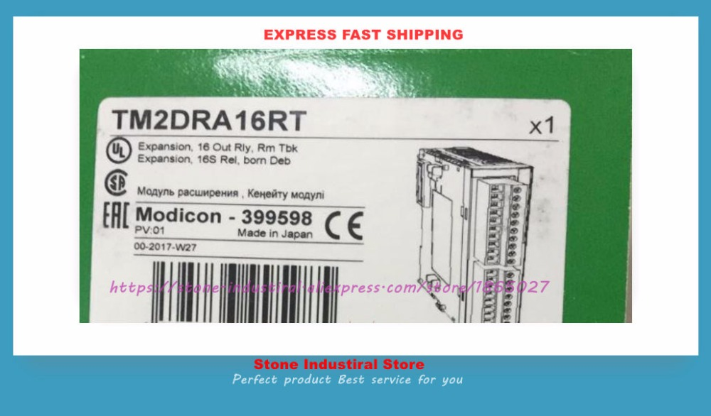 TM2DRA16RT new original boxed PLC moduleTM2DRA16RT new original boxed PLC module