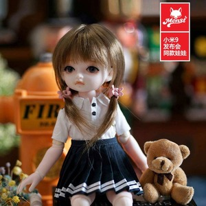 Image 2 - Original Monst BJD Joints Doll Holiday Gift Intern Lolita Girls Realistic Dolls Figure Gift Decor Collection