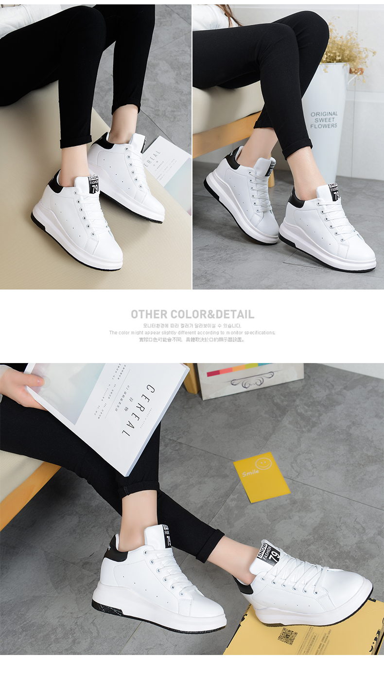 Hide Heel Wedge Leather Casual Shoes Woman 2017 Fashion Spring Lace Up Ladies Shoes Breathable Women White Shoes Superstars ZD39 (27)
