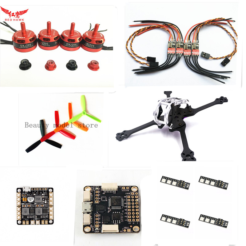 DIY FPV Alfa LSX5 230mm pure carbon frame kit for mini drone F3 ACRO / DX2205 2300KV motor / BL20A ESC / 5045 propeller diy h250 quadcopter frame kit fpv mini drone qav250 pure carbon frame cc3d 2204 2300kv motor simon k 12a esc 5045 prop