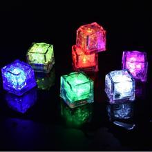 240 шт светодиодный для свадебного торжества, ледяные кубики, лампы с датчиком изменения воды, светильник для свадебного праздника