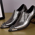 Fashion Italian Designer Men Dress Shoes Genuine Leather Shoes Silver Gold Party Wedding Formal Shoes Men Flats Slip On