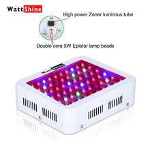 Indoor grow lights for plants Full spectrum 300W lighting 8 bands Promote plant fast growing 5W Epistar growth chips UV IR