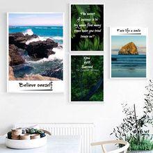 Морской риф зеленый лист лес пейзаж настенная живопись холст