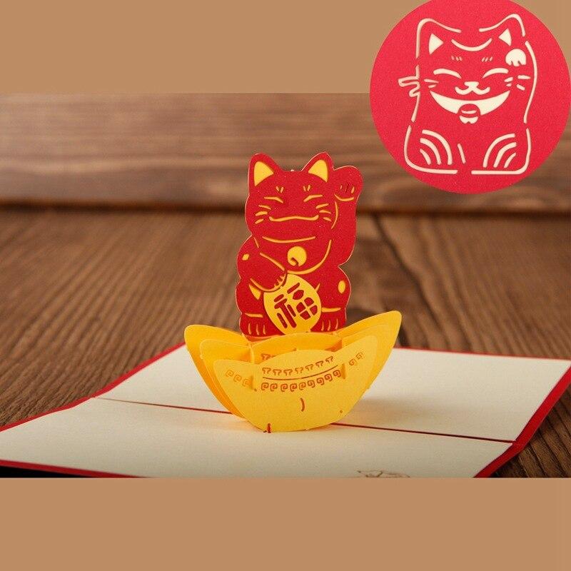 (10 pieces/lot)Cartoon Lucky Cat Handmade Creative Wedding Invitation Greeting Cards Kawaii Plutus Cat Gift Cards Free Shipping