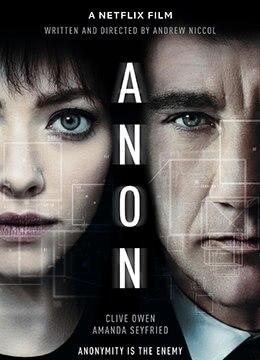 《匿名者》2018年德国科幻,惊悚电影在线观看