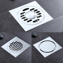 ITAS1113 Bathroom drains copper deodorization type common floor drain and for washing machine invisibility цены