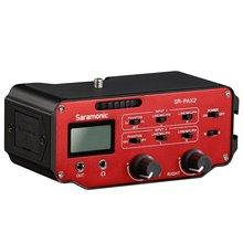 Saramonic Saramonic SR-PAX2 Audio Qarışdırıcı Adapter Dəyişdiricisi İki XLR və DSLR Kamera Mikrofonu üçün İki 3.5 mm Cek interfeysi