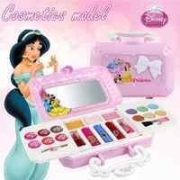 2019 New 23pcs Disney Cosmetics Set Toy Make Up Kits Lip Gloss Nail Polish Lipstick Cute Play House Children Gift