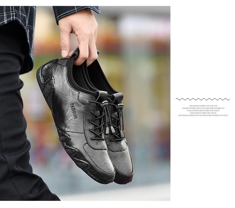八爪豆豆鞋3s_24