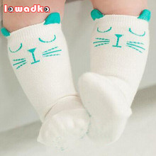 2015 Brand White And Gray Cat Baby Cotton Girls font b Socks b font Fashion Meias