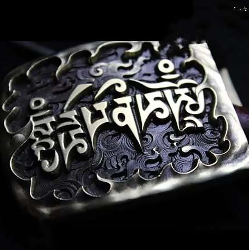 999 Silver Engave Retro Men 's Belt Buckle Jewelry
