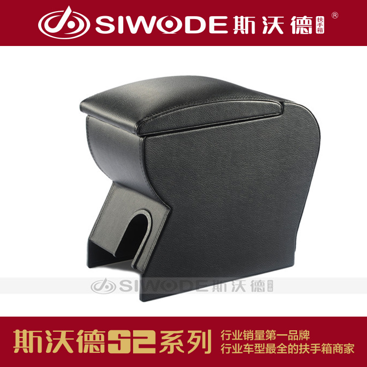 free punch for VW Jetta / Golf 4 special car armrest box wooden special car armrest box customised for any car