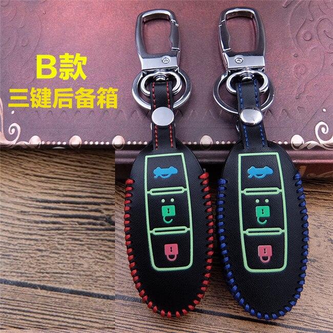 Luminous Genuine Leather car key fob cover case For for Nissan qashqai skyline Juke Alissa x-trail keyless 3 button Remote key
