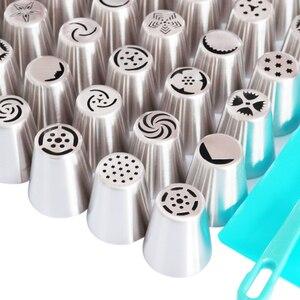 Image 3 - Byjunyeor boquillas de acero inoxidable para glaseado de repostería, 57 Uds., boquillas rusas, consejos de decoración de pasteles, herramientas para hornear pasteles, CS001