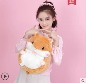 Dessinée Sac À De Mignon Bandoulière Hamster Petit Adorable blanc Sweet Et Coréen Dos Princesse Marron Lolita Zv030 Mini rose Bande EqRZwtOg