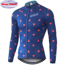 Phtxolue Cycling Jerseys Winter Thermal Fleece Warm 2017 Pro Mtb Long Sleeve Men Bike Wear Clothing MTB