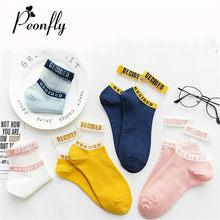 738d01a272 PEONFLY moda japonesa precioso encaje Calcetines Mujer carta casual  calcetines de fibra de vidrio de algodón