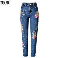 Apparel BF Women Jeans High Waist Bird Floral 3D Embroidery High Waist Ladies Straight Denim Pants