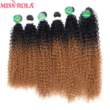 Miss Rola Ombre Kinky Curly Hair Bundles Synthetic  Weaves 18-22 With Closure Extensions