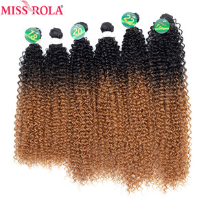 Miss Rola Ombre Kinky Curly Ha