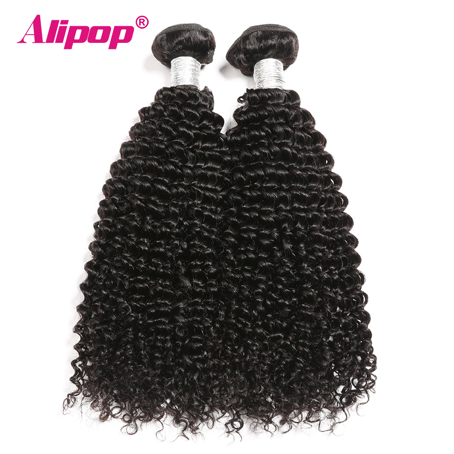 Brazilian Kinky Curly Weave Human Hair Bundles 1 Or 3 Bundles Hair Bundles ALIPOP 100% Human Hair Extensions Remy Natural Black (12)