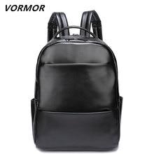 (Отправка из RU) 2018 VORMOR бренд водостойкий 15,6 дюймов ноутбук рюкзак  мужские кожаные рюкзаки для подростка мужские повседневные Daypacks moc. 56b5df91beb
