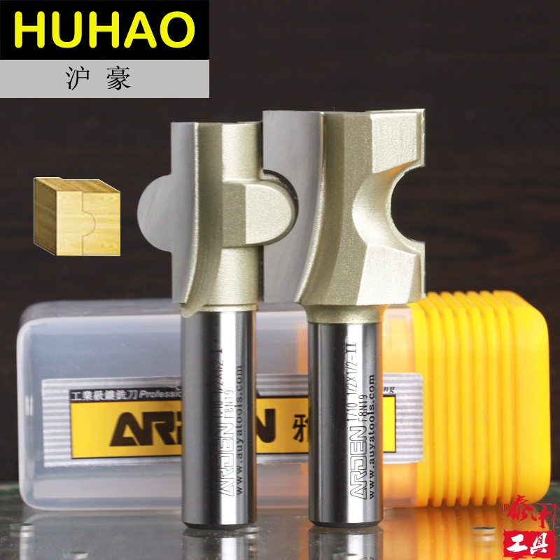 2pcs/set Woodworking Tools Glue Joint Bits Arden Router Bit -1/2*3/8-I,1/2*3/8-II -1/2Shank-Arden A1710218&28 2 pcs 1 2t type shank 3teeth tenon cutter 4mm reversible glue bits of high quality dovetail router bits box joint router bit