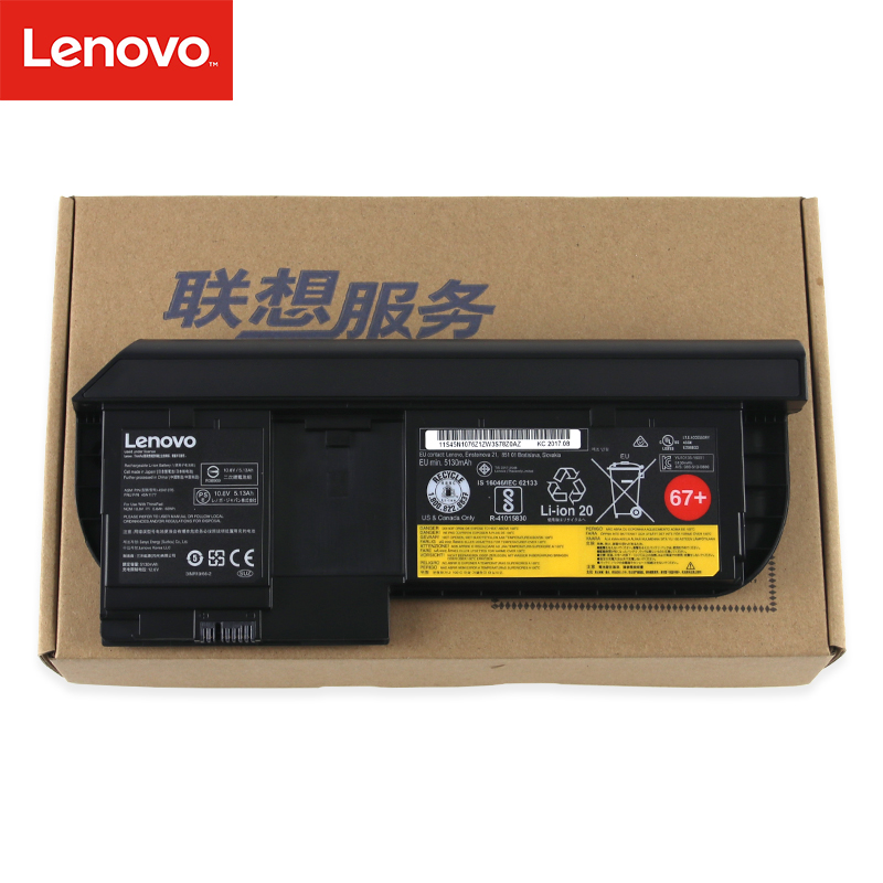 Original Laptop Battery For Lenovo ThinkPad X230T X220T X230 Tablet 0A36317 45N1079 45N1077 45N1074 45N1075 45N1078 45N1177