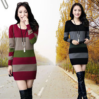 2017 Autumn And Winter Self Cultivation Package Buttocks Long Cashmere Sweater Striped Wool Clothing Grounding Dress